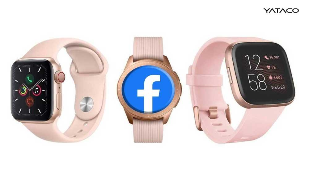Facebook va contra el Apple Watch