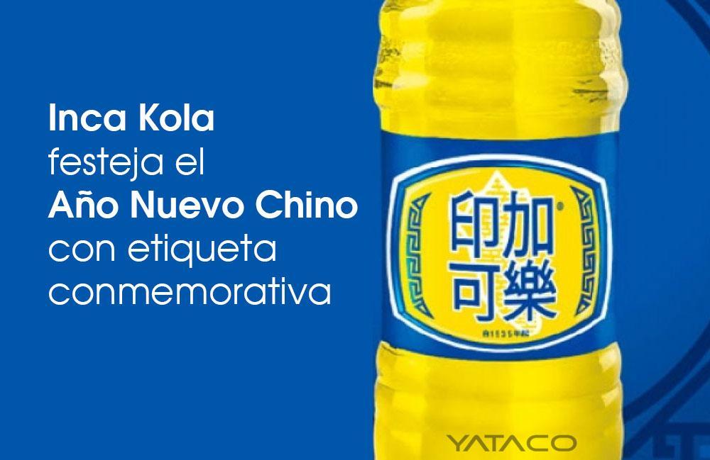 Inca Kola festeja el Año Nuevo Chino con etiqueta conmemorativa